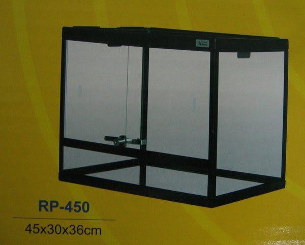 【西高地水族坊】雅柏UP代理 HIROTA AT-RP450新式爬蟲缸、寵物缸