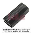全新電池ASUS華碩 G73-52 Lamborghini VX7 VX7S VX7SX 8芯 5200mAh