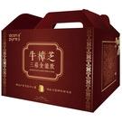 acon pure連淨 牛樟芝三萜全能飲禮盒 18入/盒