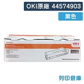 原廠碳粉匣 OKI 黑色 44574903 /適用 OKI B431DN