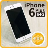 【中古品】iPhone 6 PLUS 64GB