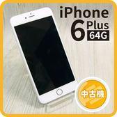 【中古品】iPhone 6 PLUS 64GB