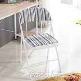家用布藝折疊椅可折疊椅餐椅辦公椅會議椅電腦椅培訓椅靠背椅椅子 早秋促銷  igo