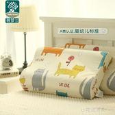 純棉兒童卡通乳膠枕套泰國成人全棉橡膠專用 寶寶記憶枕頭套50X30『小宅妮時尚』