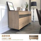 餐櫃 櫥櫃 收納櫃 凱德爾CADELL 英國BENTLEY【IW6040-20-3】品歐家具