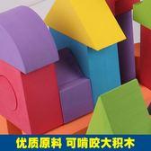 泡沫積木大號寶寶積木兒童積木1-2周歲早教啟蒙益智男孩玩具 祕密盒子