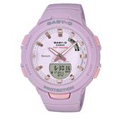 CASIO手錶專賣店 BABY-G  BSA-B100-4A2 時尚運動藍牙雙顯錶 薰衣草紫 防水100米 計步器