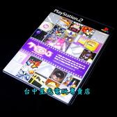 【PS2原版片 可刷卡】☆ 電視DJ TVDJ ☆【純日版 中古二手商品】台中星光電玩