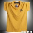男短袖t恤 夏季男裝 竹節純棉 寬松短袖T恤 姜黃色大碼半袖 純色 自由角落