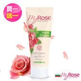 買一送一即期品保加利亞My rose大馬士革玫瑰保濕透白護手霜75ml-效期2019/12