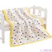 霏霏雨兒童 純棉空調被嬰兒夏涼被 幼兒園學生全棉薄被子單人夏季