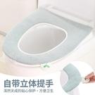 馬桶墊 日本馬桶墊坐墊家用衛生間通用可愛四季坐便套墊子廁所座便器墊圈【全館免運】