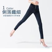 《BA3727-》高腰釦飾造型緊身牛仔窄管褲 OB嚴選