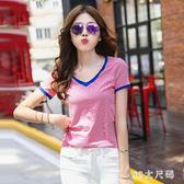 彩虹條紋t恤短袖春夏裝韓版修身顯瘦百搭ins純棉v領上衣 QQ21485『MG大尺碼』