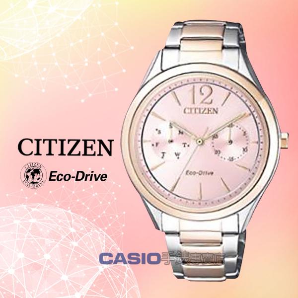 CITIZEN 星辰手錶專賣店   FD4026-81X 光動能指針女錶 不鏽鋼錶帶 粉色錶面 防水 日期/星期顯示