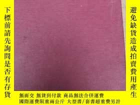 二手書博民逛書店X-RAY罕見DIFFRACTION PROCEDURES(H5
