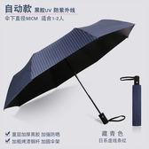 女男士晴雨兩用遮陽傘小巧折疊便攜防曬防紫外線太陽傘