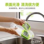 多功能廚房切菜神器刨削土豆絲切絲器刮擦絲家用切丁粒水果切片機YXS『交換禮物』