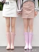 糖果色雨鞋女時尚款外穿高筒韓國水靴女士水鞋可愛晴雨靴加絨防滑伊莎公主