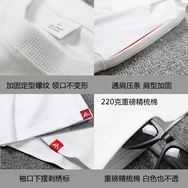 短袖T恤嘻哈短袖男t恤潮牌潮流情侶裝歐美街頭白色半袖國潮寬鬆新年交換禮物