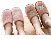 【雙十二】秒殺奶牛星星棉拖鞋秋冬情侶親子卡通拖鞋居家室內男童女童兒童棉拖鞋gogo購