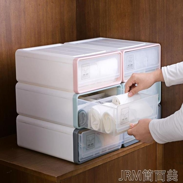 抽屜式內衣收納盒塑料格子內衣盒子家用透明襪子內褲收納箱 快速出貨