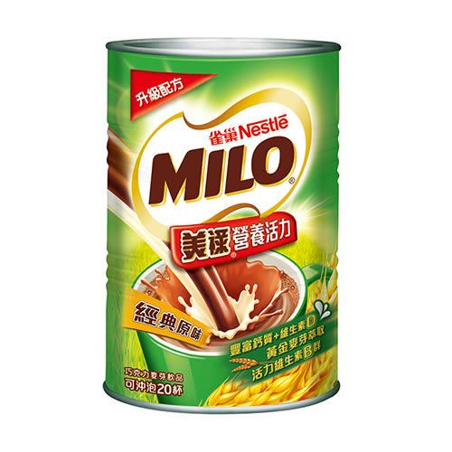 雀巢美祿巧克力麥芽飲品-經典原味500g【愛買】