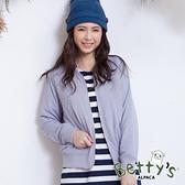betty's貝蒂思 繡花開襟鋪棉外套(淺灰)
