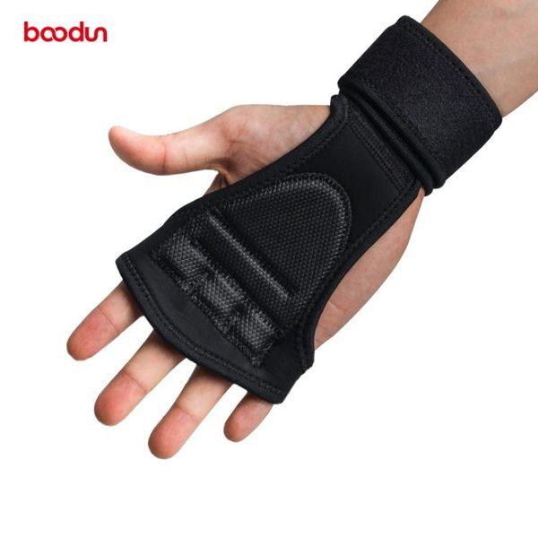 引體向上健身硬拉助力帶健身手套男女防滑訓練護腕運動手套