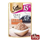 【寵物王國】SHEBA日式鮮饌包 高齡貓專用15+營養總匯(鮪魚+雞肉)35g