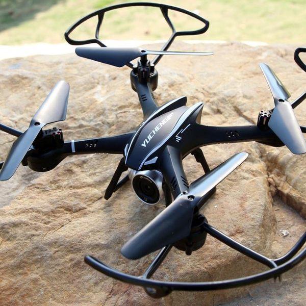 無人機遙控飛機耐摔定高航拍充電四軸飛行器直升機兒童玩具航模型igo 【PINK Q】