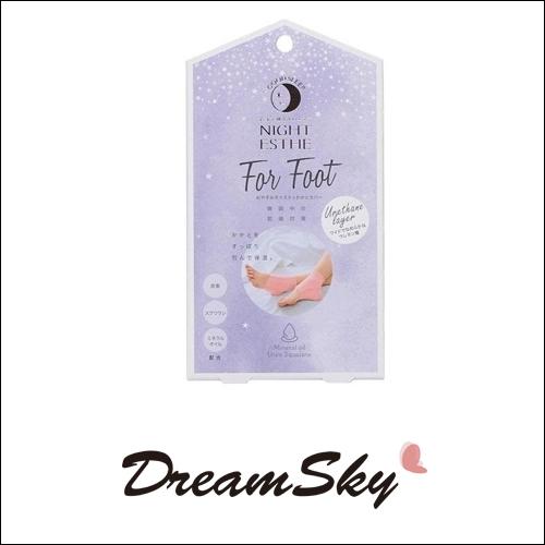 日本 COGIT 晚安睡眠 保濕美容腳套 足套 腳底保養 DreamSky