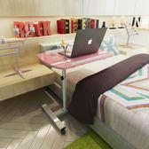 床上用多功能懶人小床邊桌折疊可移動升降旋轉筆記本電腦桌子簡約HRYC 生日禮物