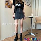 褲裙 大碼胖mm高腰韓版牛仔短裙女2021春夏新款顯瘦包臀a字半身裙褲裙 榮耀 618
