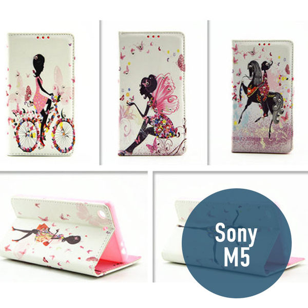 Sony Xperia M5 蝶戀花水鑽皮套 側翻皮套 插卡 手機套 保護套 手機殼 手機套 皮套