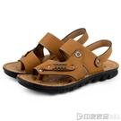 夏季涼拖鞋男式皮涼鞋男休閒鞋夾腳青年人字拖男士夾趾沙灘鞋 印象