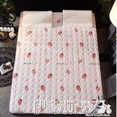 床墊全棉榻榻米床墊1.2米單人學生宿舍床褥1.8m雙人0.9米純棉床墊加厚 LX 【四月上新】