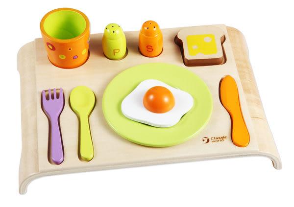 classic world 德國經典木玩 客來喜 早餐套餐組 家家酒扮演遊戲