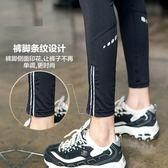 【春季上新】反光運動休閒夜跑步健身瑜伽舒適百搭顯瘦打底緊身長褲九分褲子女