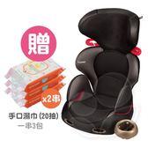 Combi 康貝 Buon Junior EG成長型汽座-風尚黑【贈手口濕巾(20抽)x2串】【佳兒園婦幼館】