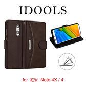 快速出貨 IDOOLS 磁扣錢包 紅米 Note 4X / 4 側掀可立皮套