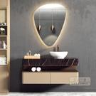 浴室鏡 衛生間鏡子智能防霧掛墻式浴室鏡北歐現代簡約輕奢帶燈化妝鏡-三山一舍