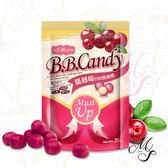 【Miss Sugar】IVY MAISON Must up Candy 美胸軟糖 美胸糖 (14顆入) 蔓越莓