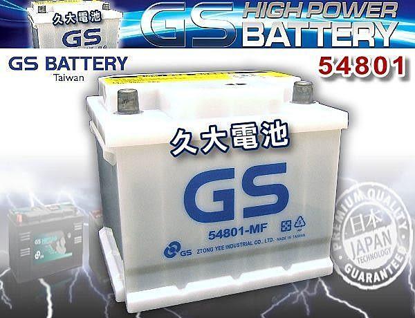 ✚久大電池❚ GS 統力 汽車電瓶 加水式 54801 DIN45 48AH 歐洲車 汽車電池