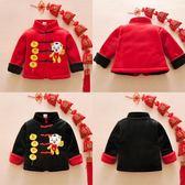 寶寶加厚3唐裝冬季2兒童漢服4歲男童加絨棉襖5中國風棉衣拜年禮服