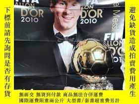 二手書博民逛書店足球周刊罕見大幅海報 2010金球獎梅西Y352931