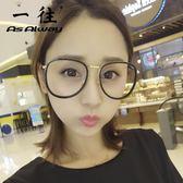 韓版時尚大框眼鏡框女潮近視眼鏡架文藝復古大臉平光鏡眼睛框男 全館免運