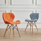 北歐餐椅臥室家用休閒簡約凳子洽談辦公宿舍書桌椅子化妝美甲凳子