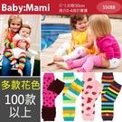 貝比幸福小舖【55088】日本原裝進口精品襪套*不限年齡均可穿-款式76號~148號