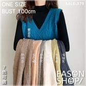 EASON SHOP(GW7882)多色舒適磨毛麻花針織背心 外搭背心 罩衫 無袖上衣 毛衣 針織上衣